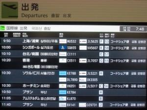 研修旅行B団③