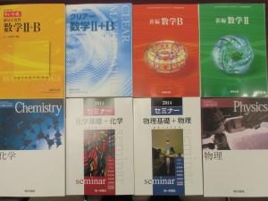 教科書販売①