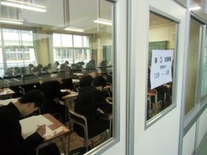 クラス分けテスト③