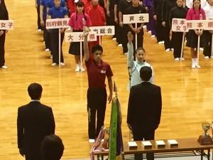 川野 選手宣誓