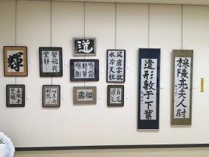 美術・書道展3